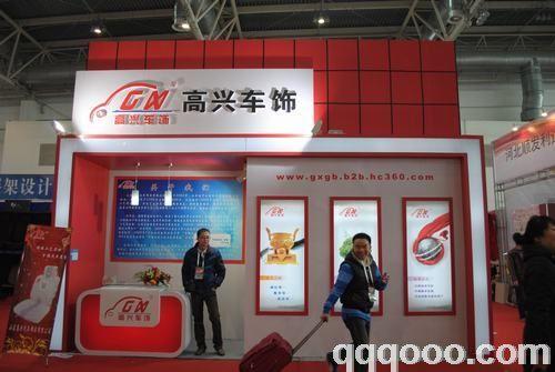 2011上海(国际)汽车用品暨改装展览会 IASRE